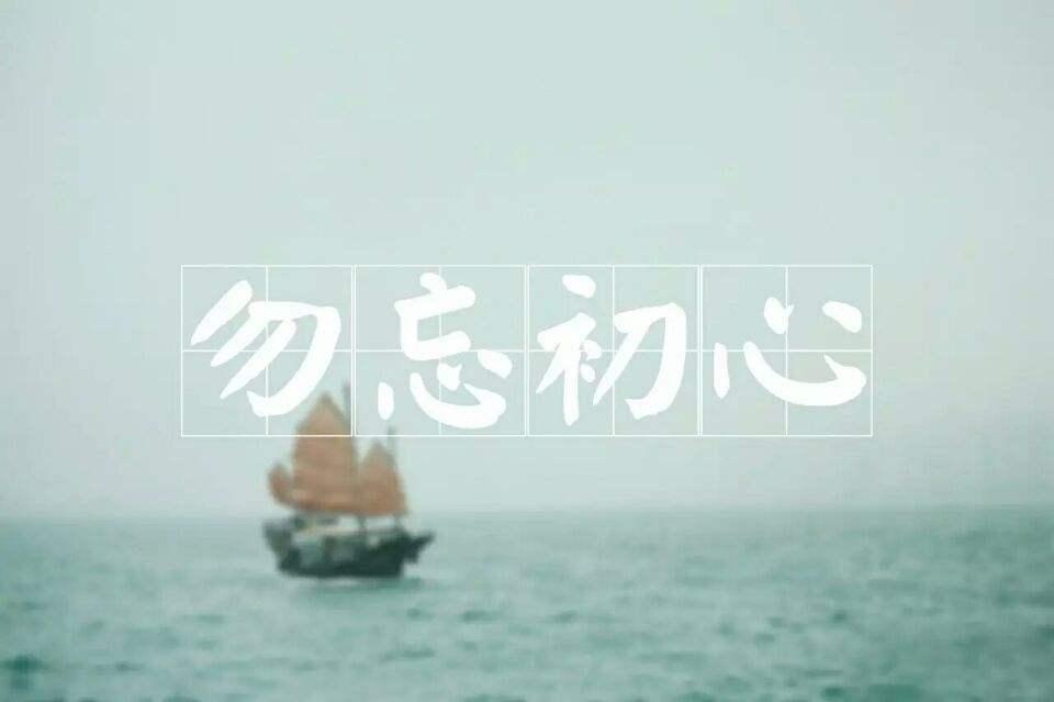 关于正宗的不正宗<a href=http://www.tiebanji.com target=_blank class=infotextkey>春川铁板鸡</a>的解读.jpg